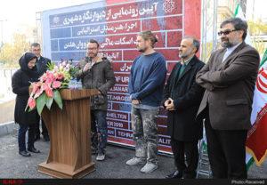 رونمایی از اثر هنرمندان استرالیایی بر دیواری بزرگ در تهران