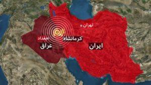 زلزله دوباره کرمانشاه را لرزاند؛ صدها نفر مصدوم شدهاند