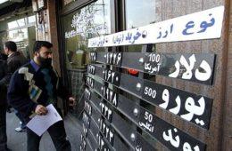 پشت پرده افزایش نرخ دلار/ همه چیز تقصیر امارات است!
