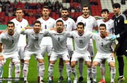 ایران برترین تیم فوتبال آسیا و بالاتر از استرالیا
