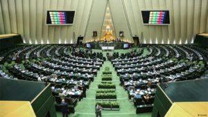 نامه نمایندگان مجلس به ایرانیان خارج از کشور