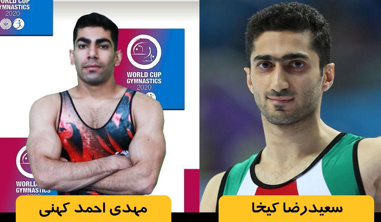 درخشش نمایندگان ایران در جام جهانی ژیمناستیک استرالیا