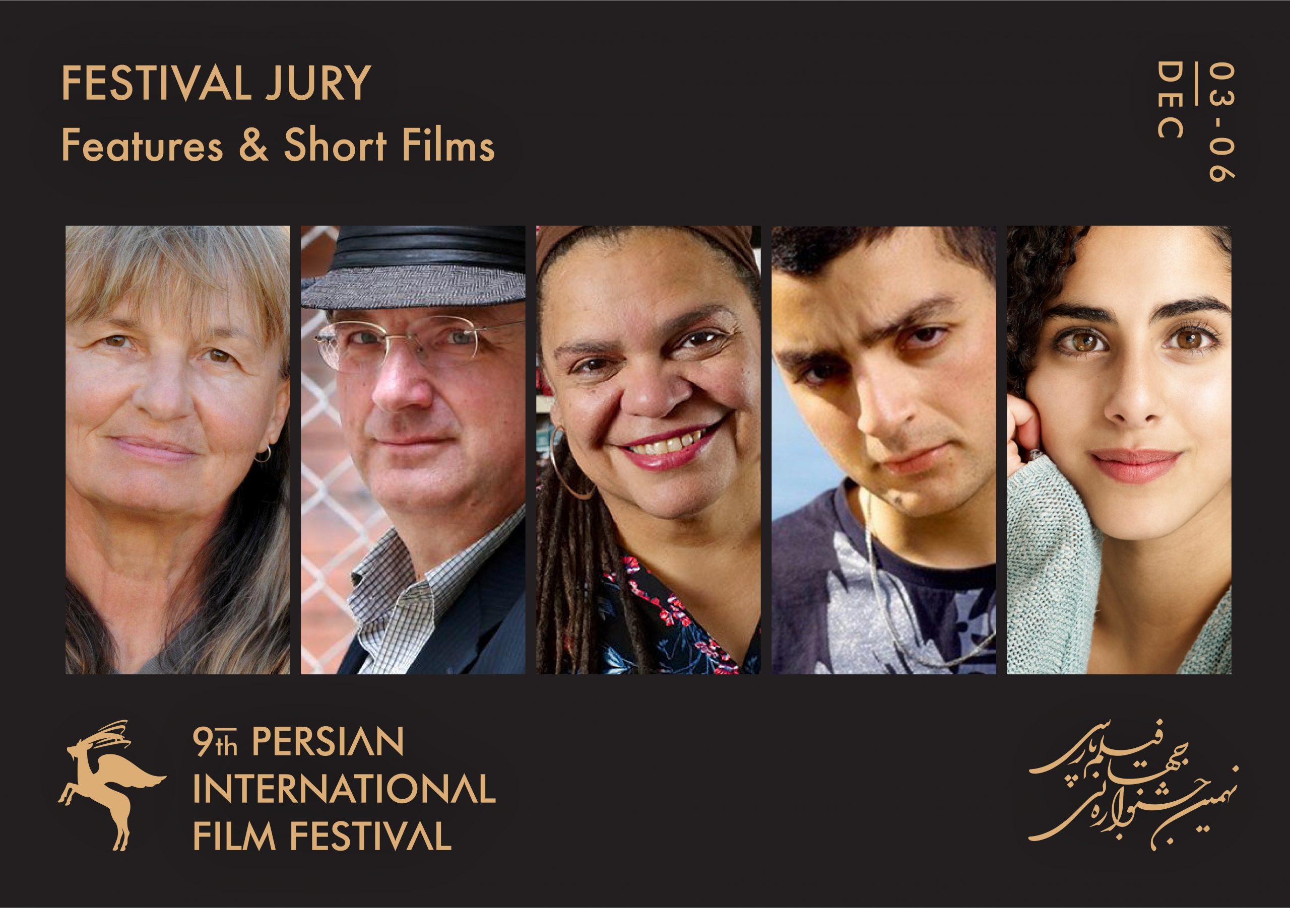 داوران نهمین جشنواره جهانی فیلم پارسی معرفی شدند