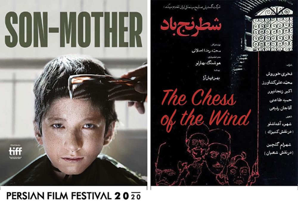نمایش نسخه بازسازی شده «شطرنج باد» در جشنواره فیلم پارسی استرالیا