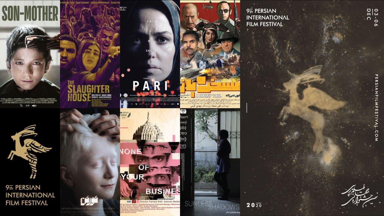 اعلام فهرست فیلمهای بلند نهمین جشنواره جهانی فیلم پارسی