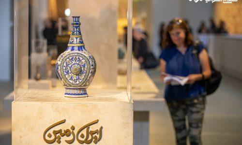 تصاویری از نمایشگاه «ایرانزمین» در موزه پاورهاوس سیدنی