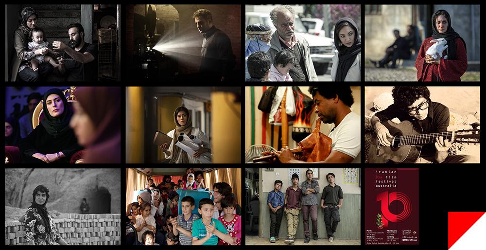 معرفی فیلمهای دهمین دوره جشنواره فیلمهای ایرانیِ استرالیا