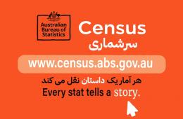 همه آنچه درباره سرشماری امسال باید بدانید