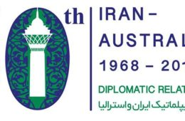 پنجاهمین سالگرد روابط ایران و استرالیا