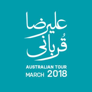 تور کنسرت علیرضا قربانی در استرالیا