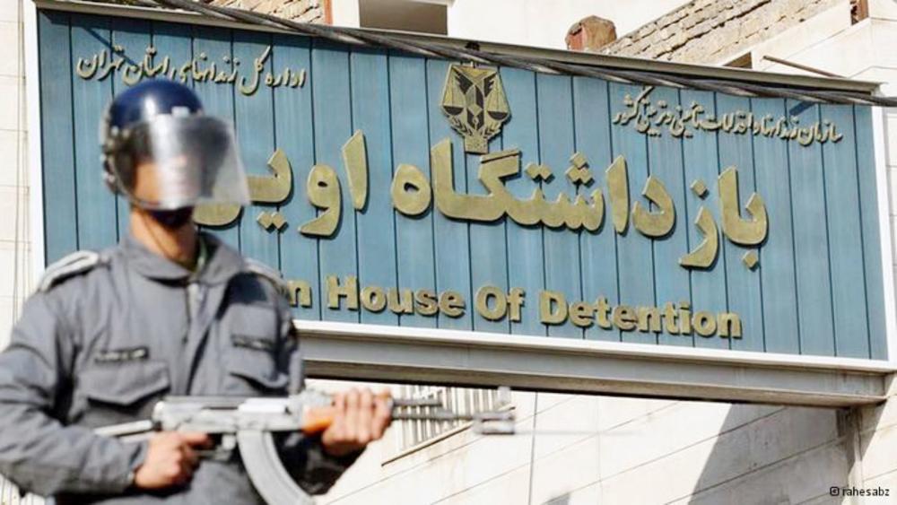 3 استرالیایی در ایران بازداشت شدهاند