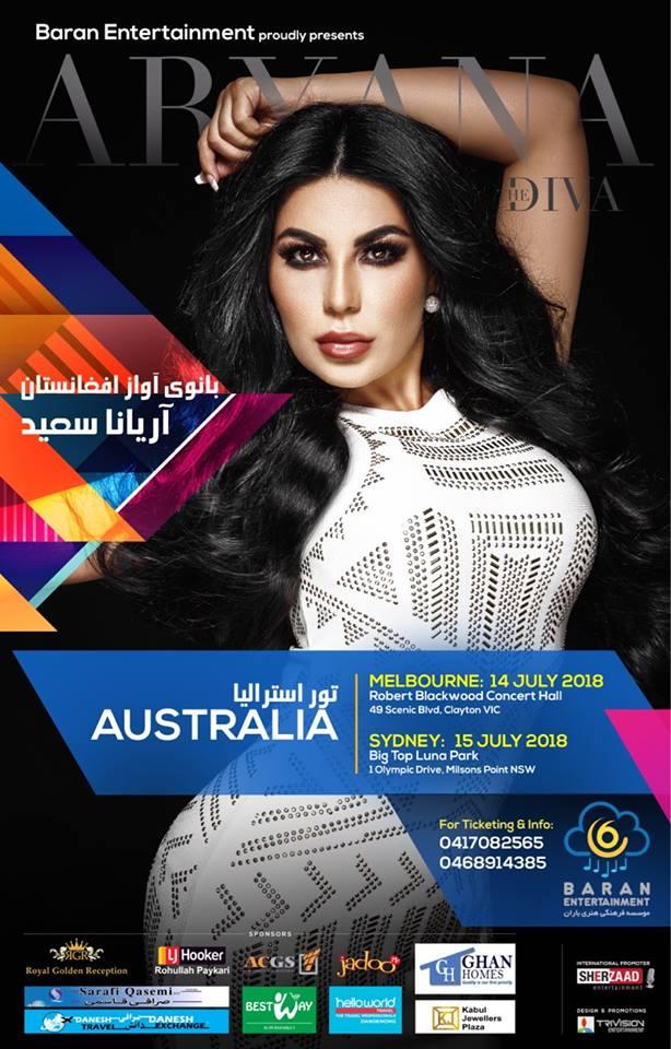 تور کنسرت بزرگ آریانا سعید در استرالیا