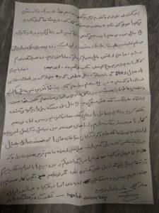 نامه دردناک مادر پناهجویی که چندی پیش در نائورو خودکشی کرد