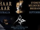 تور استرالیای گروه چارتار