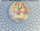 جشنواره ایرانی در ملبورن