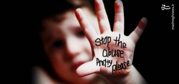 تراژدی ملی کودک آزاری در استرالیا