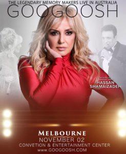 تور کنسرت گوگوش در استرالیا