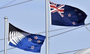 کپی برداری استرالیا از پرچم نیوزلند!