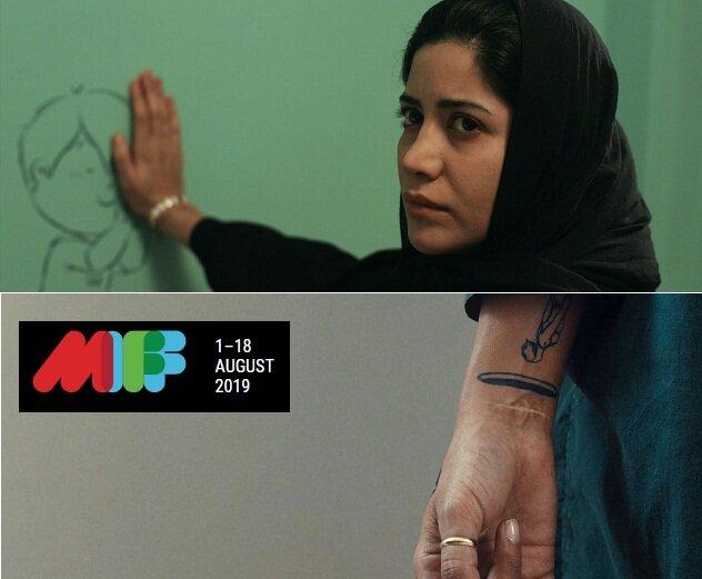 راهیابی ۴ فیلم ایرانی به جشنواره ملبورن
