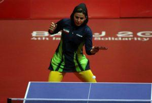 پیروزی قاطع پینگ پنگ بازان بانوی ایرانی مقابل استرالیا