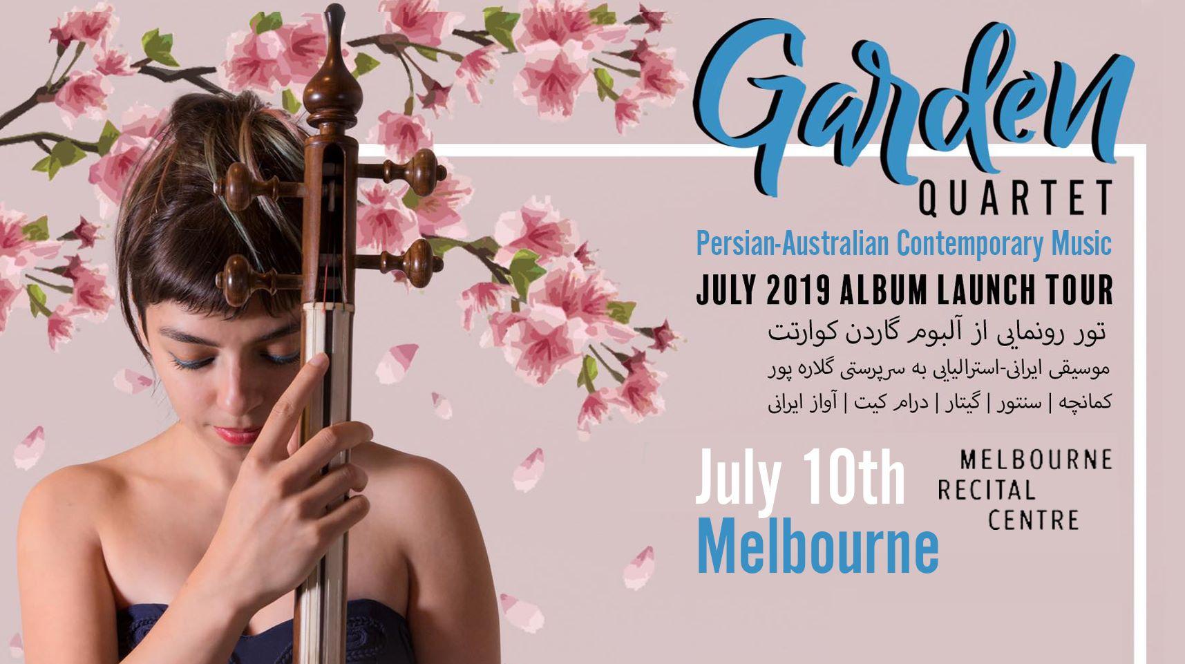 تور کنسرتهای گروه گاردن کوارتت با خوانندگی گلاره پور در استرالیا