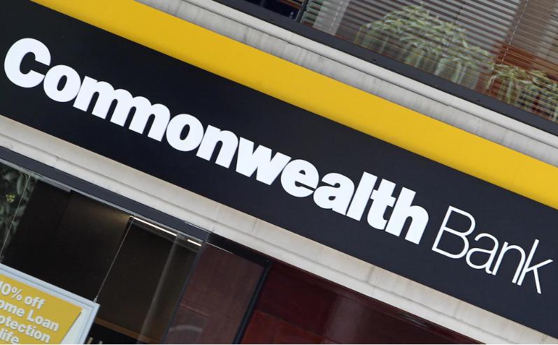 جریمه 700 میلیون دلاری بانک کامن ولث به اتهام پولشویی