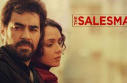 «فروشنده» در جمع ۲۰ فیلم برتر اکران ۲۰۱۷
