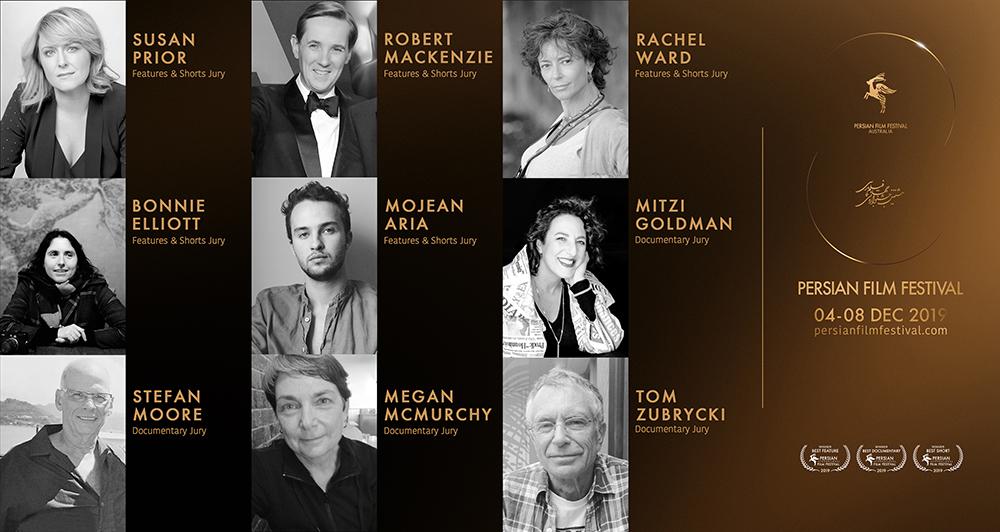داوران هشتمین جشنواره جهانی فیلم پارسی استرالیا معرفی شدند