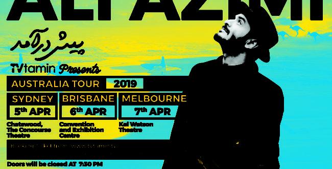 اولین تور کنسرت علی عظیمی در استرالیا
