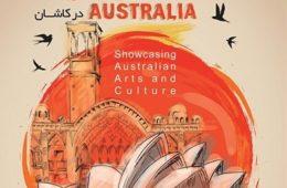 برگزاری هفته فرهنگی استرالیا در کاشان