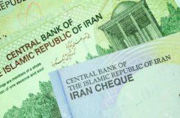 پارسه پول خرد ایران میشود