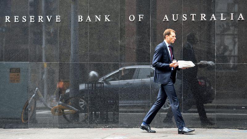 کاهش تاریخی نرخ بهره در استرالیا
