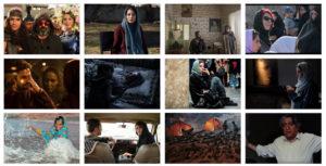 """هشتمین جشنواره فیلم های ایرانی استرالیا با """"مارموز"""" آغاز خواهد شد"""