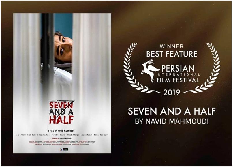 جشنواره جهانی فیلم پارسی استرالیا برگزیدگان خود را معرفی کرد