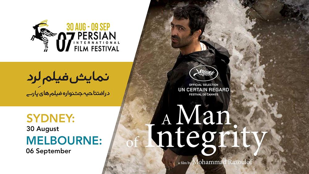 جشنواره فیلم پارسی با فیلم لِرد در سیدنی و ملبورن آغاز خواهد شد