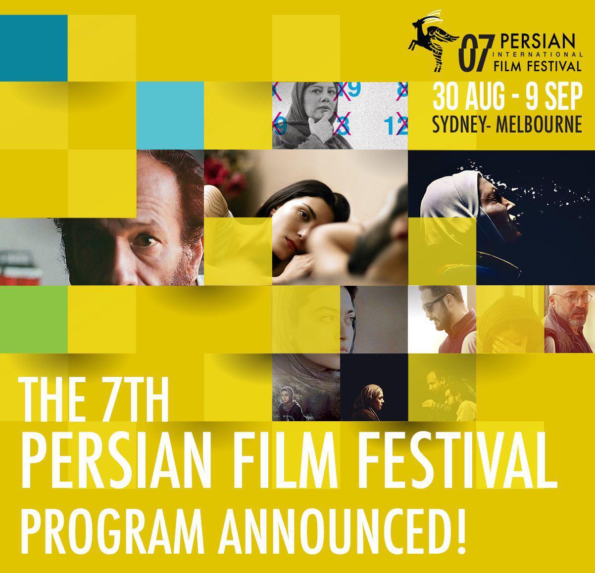 برنامه جشنواره جهانی فیلم پارسی در سیدنی و ملبورن