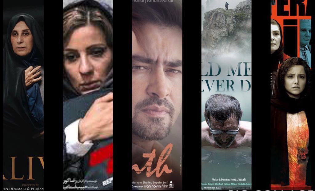 جشنواره فیلم های ایرانی استرالیا با رویکرد معرفی سینماگران جوان سینمای ایران
