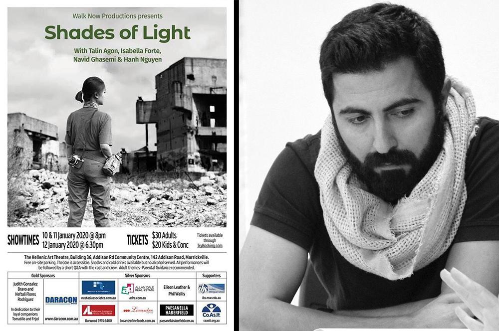 """اجرای تئاتر """"سایههای نور"""" با بازی بازیگر ایرانی ساکن سیدنی"""