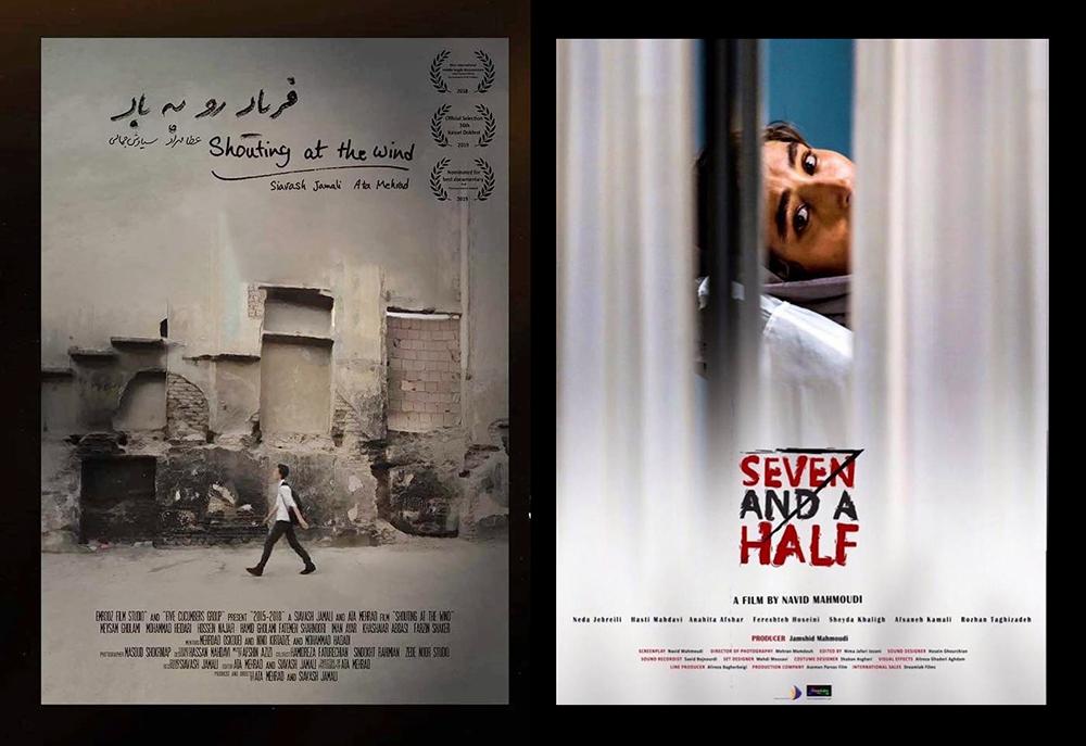 اکران ویژه فیلمهای برگزیده جشنواره جهانی فیلم پارسی استرالیا